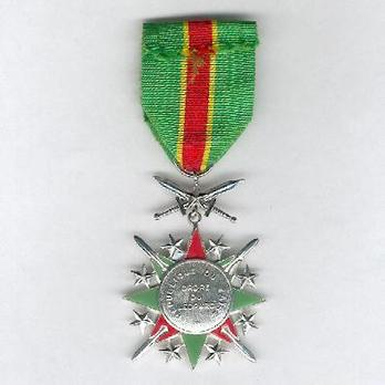 National Order of the Leopard, Military Division, Knight (1966-1977, 1997-) Reverse