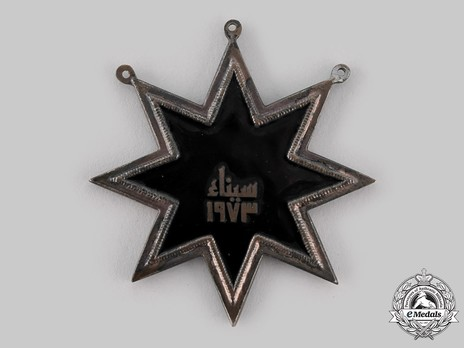 Order of the Sinai Star, II Class