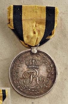 Military Merit Medal, Type I, in Silver