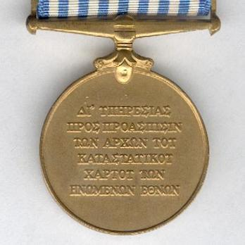 "Bronze Medal (with ""KOPEA"" clasp) Reverse"