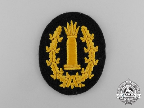 German Army Gun Layer, Artillery Trade Insignia Obverse