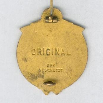 Decoration (pin back 1908-1917) Reverse