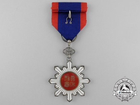 Order of the Golden Grain, VI Class Officer Reverse