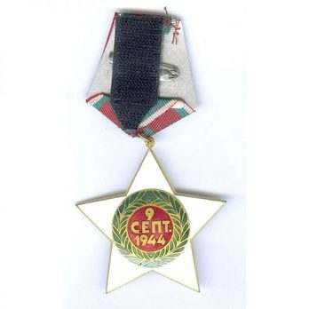 Order of the 9th September 1944, I Class (third issue) Reverse