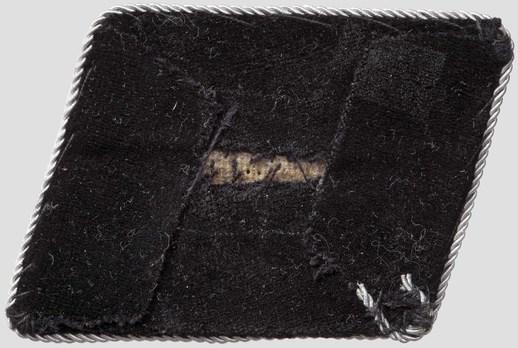 Waffen-SS Pre-1942 Obergruppenführer Collar Tabs Reverse