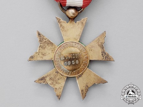 National Order of the Republic of Madagascar, Type I, Officer Reverse