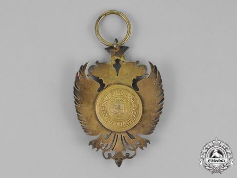 Order of Skanderbeg, Type I, Grand Officer's Cross Reverse