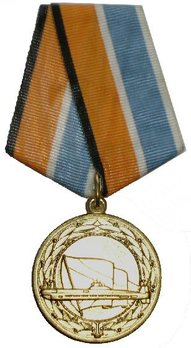 Service in the Submarine Force Circular Medal Obverse