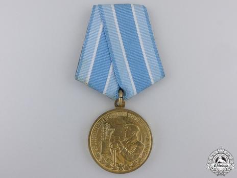 Restoration of the Black Metallurgical Enterprises Brass Medal Obverse