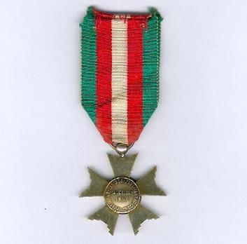 National Order of the Republic of Madagascar, Type I, Knight Reverse