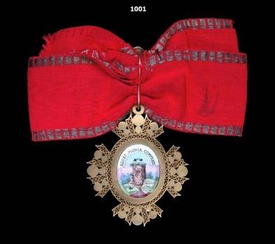 Order of Saint Catherine, Lesser Cross Badge by Eduard, c. 1901 Reverse
