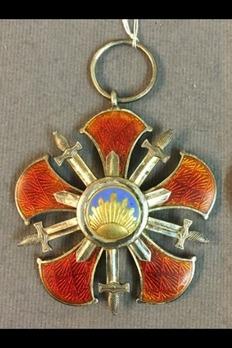 Order of Sepah, V Class Medal, in GiltSepah, V Class Medal, in Gilt