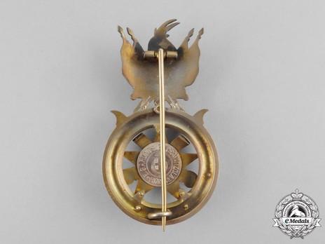 Order of Skanderbeg, Type II, Officer's Cross Reverse