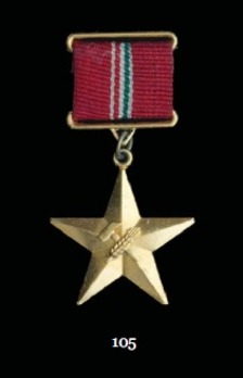 Hero of Socialist Labour, Type III, Gold Star