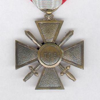 "Bronze Cross (with ""TOE"" on reverse) Reverse"