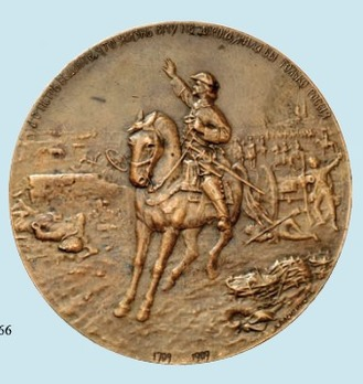 Commemorative Medal for the Battle of Poltava, in Bronze Reverse