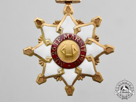 Order of the Black Eagle, Grand Cross Reverse