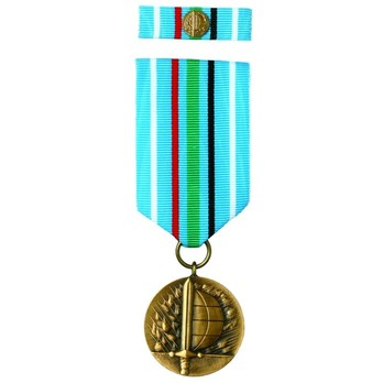 Medal for Service Abroad, I Class Medal (for Iraq)