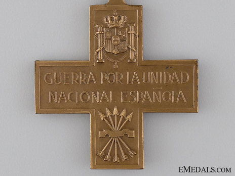 Commemorative Cross for the Spanish Campaign Reverse