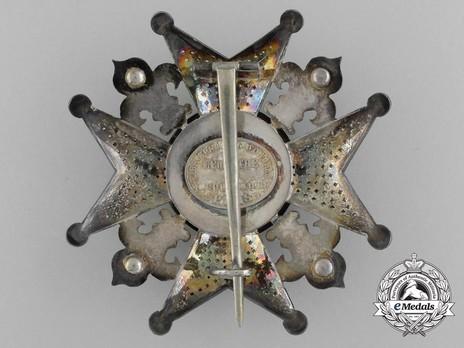 Royal Order of Francis I, Commander Breast Star Reverse