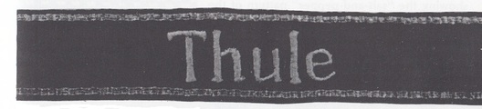 Waffen-SS Thule Officer's Cuff Title Obverse