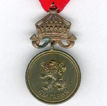 Bronze Medal (with crown 1944-1946) Obverse