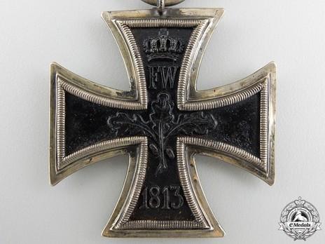 II Class Cross Reverse