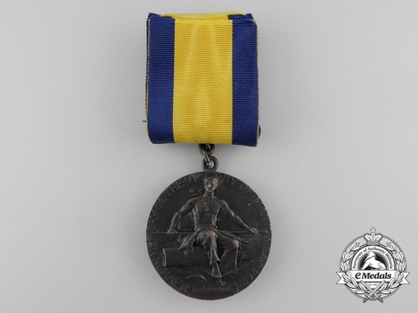 Manila Bay Medal Reverse