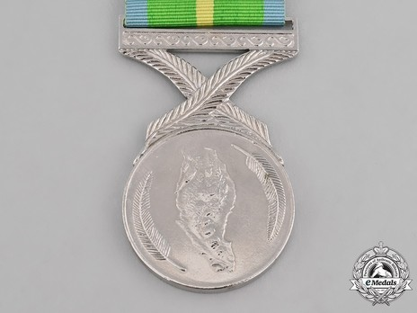 Active Service Medal Reverse