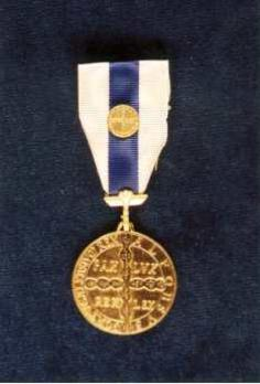 I Class Medal (with gold clasp) Obverse