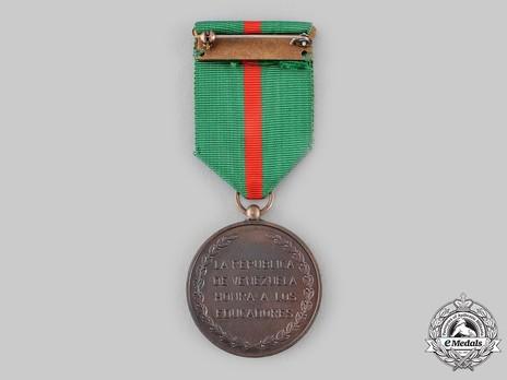 III Class Bronze Medal Reverse