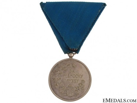 1913 Medal for Zealous Service, in Silver (pre 1922) Obverse