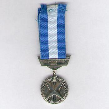 Commemorative Medal for the 40th Anniversary of Victory over Italy, 1981 Obverse
