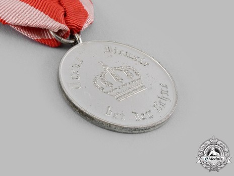 Military Long Service Medal, Type III, III Class for 9 Years