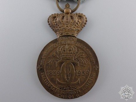 King Carol I Centennial Medal (with fixed crown) Reverse