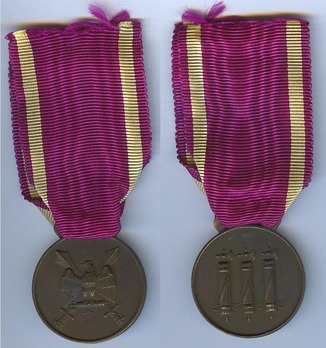 Bronze Medal (with fasces and swords) Obverse and Reverse