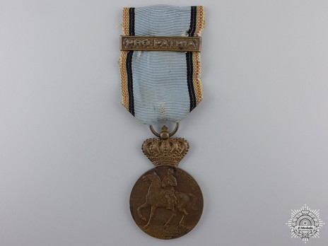 King Carol I Centennial Medal (with fixed crown) Obverse