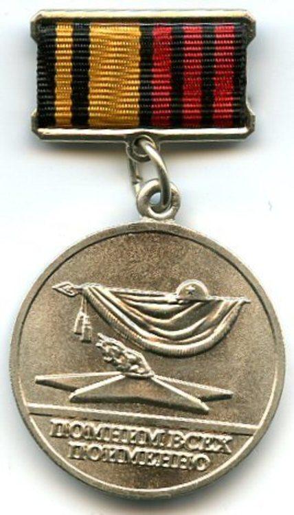 Battlefield research 3rd class badge