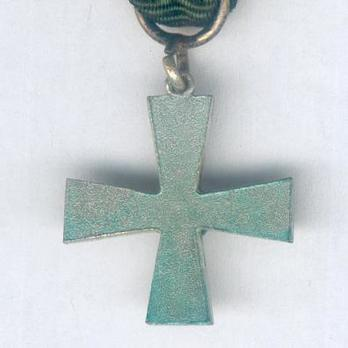 Miniature 17th (Oak) Division Commemorative Cross Reverse