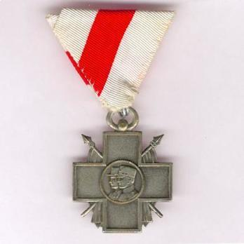 Commemorative Cross of the Association of the War-Disabled Officers of the Kingdom of Yugoslavia Obverse
