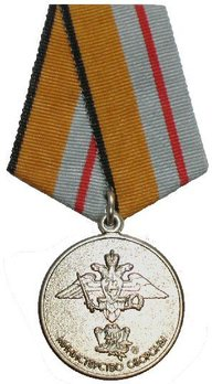 200 Years of the Ministry of Defence Circular Medal Obverse