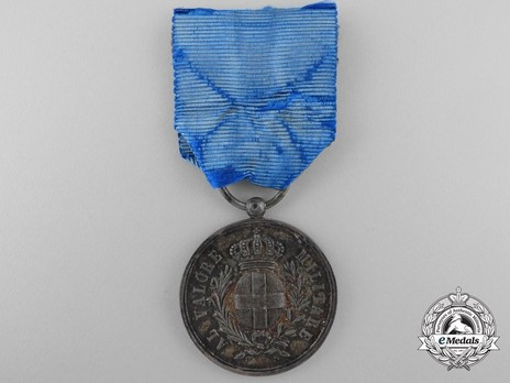 Medal for Military Valour, in Silver (for French Troops in the Austro-Sardinian War 1859) Obverse