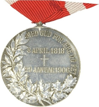 King Christian IX's Memorial Medal in Silver Reverse