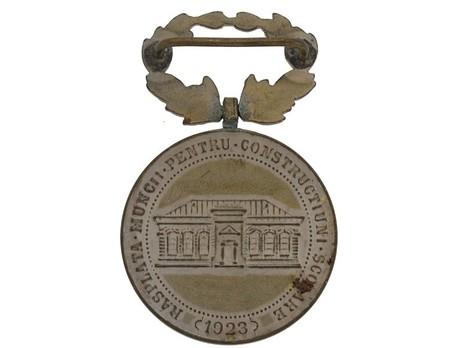Medal of Merit for School Construction, II Class Reverse