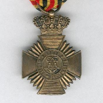II Class Cross (for Long Service, 1873-1919) Reverse