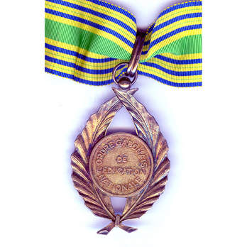 Order of National Education, Commander
