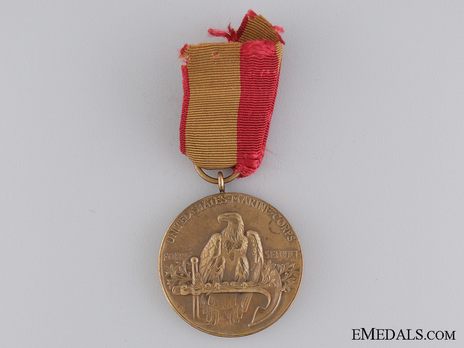 Marine Corps Expeditionary Medal  Reverse