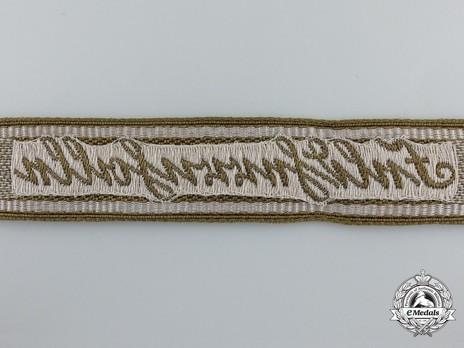 German Army Feldherrnhalle Cuff Title Reverse Detail 1