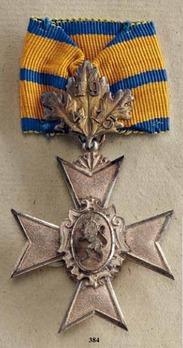 Schwarzburg Duchy Honour Cross, Civil Division, IV Class Honour Cross (with oak leaves)