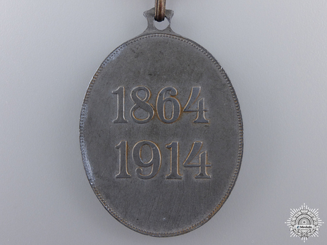 Honour Decoration of the Red Cross, Civil Division, Silver Medal Reverse